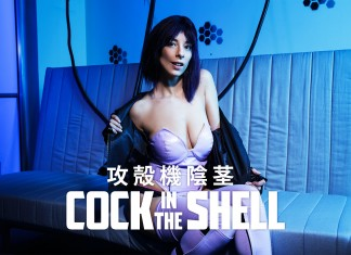 Ghost in the Shell VR Cosplay