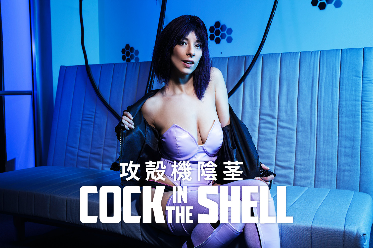 Ghost in the Shell VR Cosplay starring Zenda Sexy | MobileVRXXX
